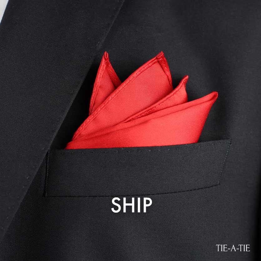 sailing ship pocket square fold